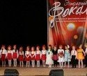 Первый Открытый фестиваль-конкурс детско-юношеского вокального творчества, фото № 27