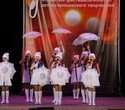 Первый Открытый фестиваль-конкурс детско-юношеского вокального творчества, фото № 42