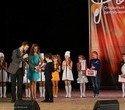 Первый Открытый фестиваль-конкурс детско-юношеского вокального творчества, фото № 20