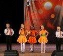 Первый Открытый фестиваль-конкурс детско-юношеского вокального творчества, фото № 121