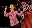 Первый Открытый фестиваль-конкурс детско-юношеского вокального творчества, фото № 106