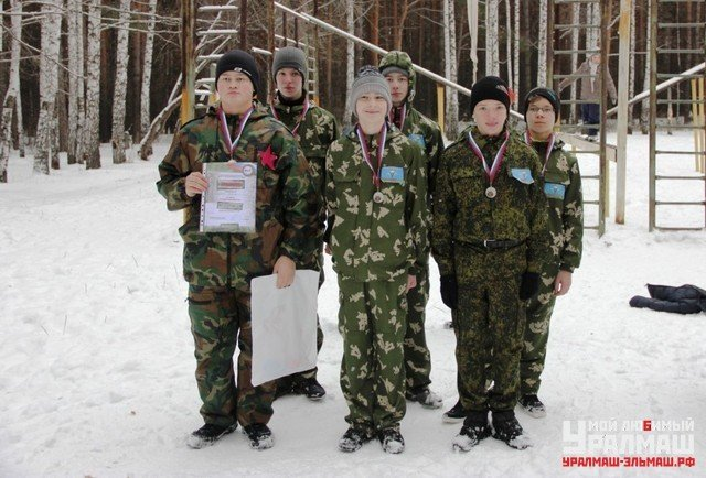 Военно-спортивная игра Зарница - 2015, фото № 1