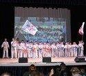 Праздничное мероприятие в честь 30-летия детско-юношеского клуба «Темп», фото № 12