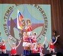 Праздничное мероприятие в честь 30-летия детско-юношеского клуба «Темп», фото № 6