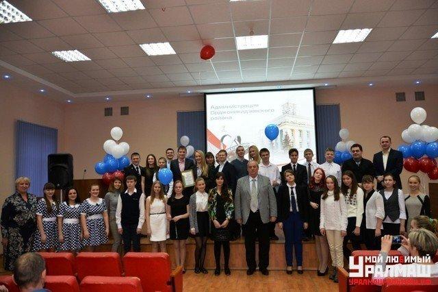 Акция Мы - граждане России, фото № 1