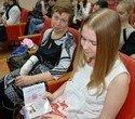 Акция Мы - граждане России, фото № 13