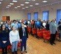 Акция Мы - граждане России, фото № 18