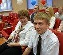 Акция Мы - граждане России, фото № 19