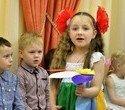 Открытие детсада на улице Бабушкина, 15, фото № 9