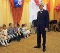 Открытие детсада на улице Бабушкина, 15, фото № 12