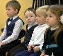 Открытие детсада на улице Бабушкина, 15, фото № 4