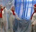"""Открытие Новогоднего парка развлечений в ЦК """"Орджоникидзевский"""", фото № 52"""