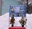 Турнир по конькобежному спорту памяти Заслуженного мастера спорта Татьяны Карелиной, фото № 3