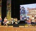 Торжественный вечер, посвященный 10-летию со дня образования ЗАО «Орджоникидзевская УЖК», фото № 6