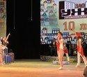 Торжественный вечер, посвященный 10-летию со дня образования ЗАО «Орджоникидзевская УЖК», фото № 9