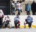IV Открытое Первенство Орджоникидзевского района по хоккею с шайбой «ВЫХОДИ ВО ДВОР», фото № 22