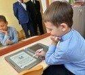 Открытие детсада на улице Социалистической, 5, фото № 10