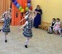 Открытие детсада на улице Социалистической, 5, фото № 4