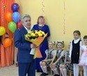 Открытие детсада на улице Социалистической, 5, фото № 9