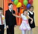 Открытие детсада на улице Социалистической, 5, фото № 6