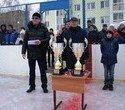 """Кубок """"ЮИТ Уралстрой"""" по хоккею, фото № 3"""