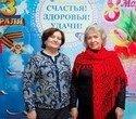 День защитника Отечества VS Международный женский день, фото № 138