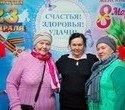 День защитника Отечества VS Международный женский день, фото № 11