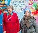 День защитника Отечества VS Международный женский день, фото № 120