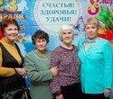 День защитника Отечества VS Международный женский день, фото № 23