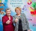 День защитника Отечества VS Международный женский день, фото № 114