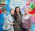 День защитника Отечества VS Международный женский день, фото № 117
