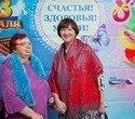 День защитника Отечества VS Международный женский день, фото № 119
