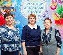 День защитника Отечества VS Международный женский день, фото № 125