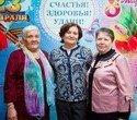 День защитника Отечества VS Международный женский день, фото № 139