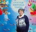 День защитника Отечества VS Международный женский день, фото № 108
