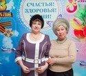 День защитника Отечества VS Международный женский день, фото № 110