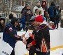 Жаркий лед наших побед, фото № 62