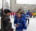 Жаркий лед наших побед, фото № 67