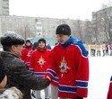 Жаркий лед наших побед, фото № 58
