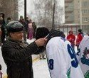 Жаркий лед наших побед, фото № 75