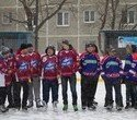 Жаркий лед наших побед, фото № 124