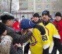 Жаркий лед наших побед, фото № 98