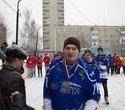 Жаркий лед наших побед, фото № 68