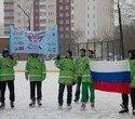 Жаркий лед наших побед, фото № 113