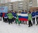 Жаркий лед наших побед, фото № 107