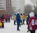 Жаркий лед наших побед, фото № 131