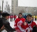 Жаркий лед наших побед, фото № 29