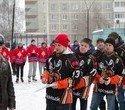 Жаркий лед наших побед, фото № 90