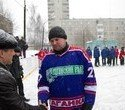 Жаркий лед наших побед, фото № 41