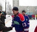 Жаркий лед наших побед, фото № 42